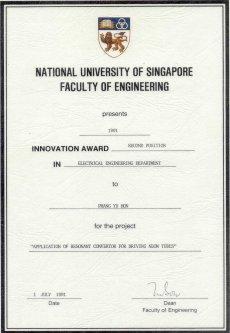 anu engineering honours thesis